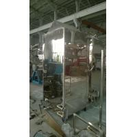 Buy cheap Normal Temperature Steaming Machine / electrical heating or steam heating style product