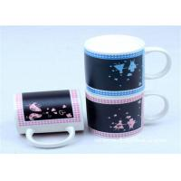 Best Dark and light color Sublimation Paper For Mugs , sublimation paper Roll wholesale