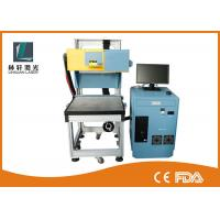 Best High Precision CO2 Laser Marking Machine 10w 30w 60w For Plastic / Cloth wholesale