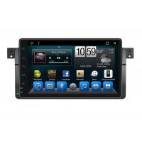 Best Car Radio Double Din BMW Central Multimidia GPS BMW E46 1998-2005 Android 7.1 wholesale