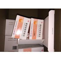 China Fat Burning 5000IU Livzon Brand HCG Chorionic Gonadotriphin for Injection on sale