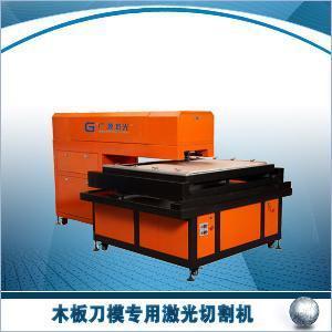 Best Laser Die Board Cutting Machine (GY-1212K) wholesale