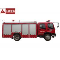 China 6T Fire Fighting Vehicle  Double Row , Foam Fire Service Truck Innovative Technology on sale