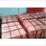 China Cathode Copper 99.99%, Hot Sell Copper Cathode on sale