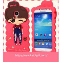 China Protective Cell Phone Silicone Cases For Samsung Galaxy S5 on sale