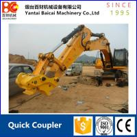 Buy cheap Hydraulic Quick Coupler with 360 Degree Rotation And Minimum 40 Degree Tilt Each Side For Excavator from wholesalers