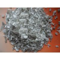 Buy cheap fused mullite from wholesalers
