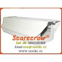 Best Scarecrow™ Housing-HB Outdoor and Indoor with Heater,Blower Input voltages: DC12V/24 - wholesale