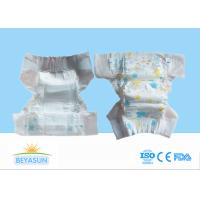 Best Size G 40pcs / Bag Oem Brand Environmentally Friendly Diapers For Sensitive Skin wholesale