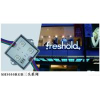 Best Led Module Series wholesale