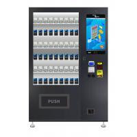 China Automatic Hotel Cigarette Vending Machine With Advertising Screen Monitor on sale