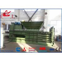 Best 100 Ton Waste Paper Baler Paper Press Machine 1100 × 1200 × 1500mm Bales wholesale