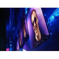 China Mesh Led Curtain Display for Network Remote Centralized Controlling 1R1G1B P37.5 on sale