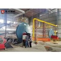 Best 10 Ton Gas Fired Steam Boiler Industrial For Aquafeed Industry , Automatic Operation wholesale