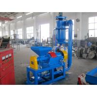Best Blue Waste Tire Recycling Equipment , Waste Tyre Shredding Machine Easy Install wholesale