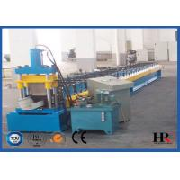 Best Fully Automatic M Door Frame Making Machine With 12 Stations High Grade Steel wholesale