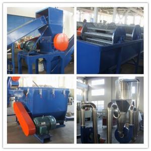Best Custom LDPE Plastic Washing Plant 500kg/H 30m*2m*3m 1000mm*600mm wholesale
