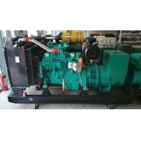 Best Cummins series 100kw diesel generator set  for sale wholesale