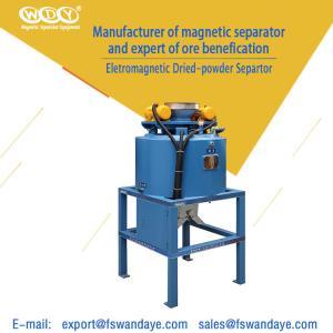 Best 60 - 300 Mesh Magnetic Separator , Electromagnetic Equipment 700 * 700 * 1450mm wholesale