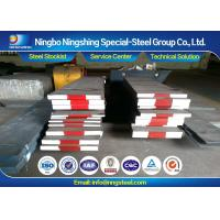 Best GB Cr12MoV Tool Steel Flat Bar , Economic Grade of D2 and SKD11 wholesale