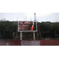 Best SMD3528 Outdoor LED Displays Full Color For Culture Tourism / Commercial Real Estate wholesale