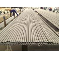 Best Stainless Steel Seamless Pipe, GOST9941-81/GOST 9940-81 12Х18Н10Т(TP321/321H) wholesale