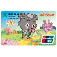 China Megnetic Stripe Card Printing with Embossed Code Number for Unionpay Bank Card on sale