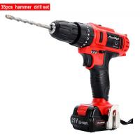 Best Battery Powered 12v Drill Set , Socket Adapter 35pcs All In One Power Tool wholesale