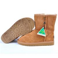 Buy cheap Cheap Ugg boots 5825,from www.uggbootshop.org from wholesalers