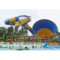 Best Kids Fiberglass Tornado Amusement Park Water Slides 4 Person Family Raft, 15m Height wholesale