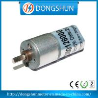 China DS-16RS030  12 Volt DC Motor on sale