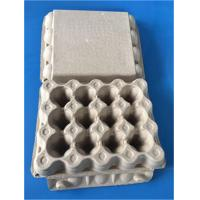 Buy cheap plup paper egg tray egg packing box 20 pcs disposable egg packing box paper from wholesalers