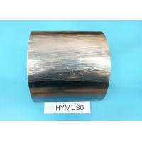 Buy cheap Mu - Metal Strip Soft Hard Magnetic Materials , Low Coercive Force Magnetic Core from wholesalers