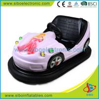 Cheap Sibo Amusing Kids Battery Rides Coin Pusher Indoor Arcade Bumper Car for for sale