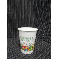 China Double / Single Wall Disposable Paper Cups Customized Biodegradable Ripple wholesale