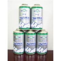 China Refrigerant gas R12(in 300g cans) on sale
