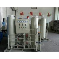 Best Automatic Hydrogen Gas Plant with Purifying Device wholesale