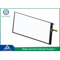 """Best 4.5"""" Basic Structure Single Din Touch Screen 4 Wire Resistive Dust Free wholesale"""