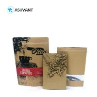 Best Resealable Kraft Paper Zipper Bags Custom Doypack Mylar Zipper Pouch For Nuts wholesale