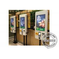 China 32 Inch 1080p Touch Screen Wifi Digital Signage Self Service Order Machine Payment Kiosk for Fast Food Etc on sale