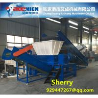Best Waste Rubber Tyre Recycle Machine  Used Tire Recycling Plant  CE Waste Tire Shredder tire crusher machine wholesale
