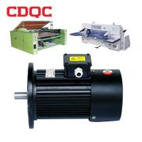 China Three Phase AC Electric PMSM Motor adjustable speed electromagnetic motor with speed controller on sale