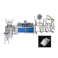 Best Fully Automatic Non woven 3 ply Medical Mask Making Machine (1+1) wholesale