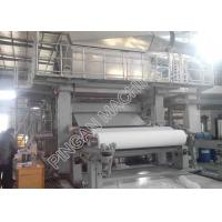 China One Cylinder Mould Toilet Tissue Manufacturing Machine AC Driven Variable Frequency on sale