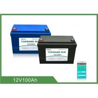 Best Caravan 12V 100Ah LiFePO4 RV Camper Battery With Patent Bluetooth Communication wholesale
