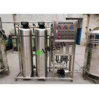 China Mineral Water Production RO Water Plant With Ozone And Ultraviolet Sterilizer on sale