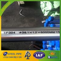 Best 25mm/38mm/50mm Round stainless steel Pipe,stainless steel tube wholesale