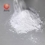 Best Universal Type Rutile Grade Titanium Dioxide For Coating , Titanium Dioxide Safe wholesale
