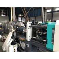 China High Speed Auto Injection Moulding Machines / Low Volume Injection Molding Machine on sale