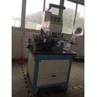 Centre Fold Ultrasonic Lable Cutting And Folding Machine 220V/110VAC